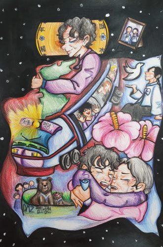 김태인 - 할머니의 꿈